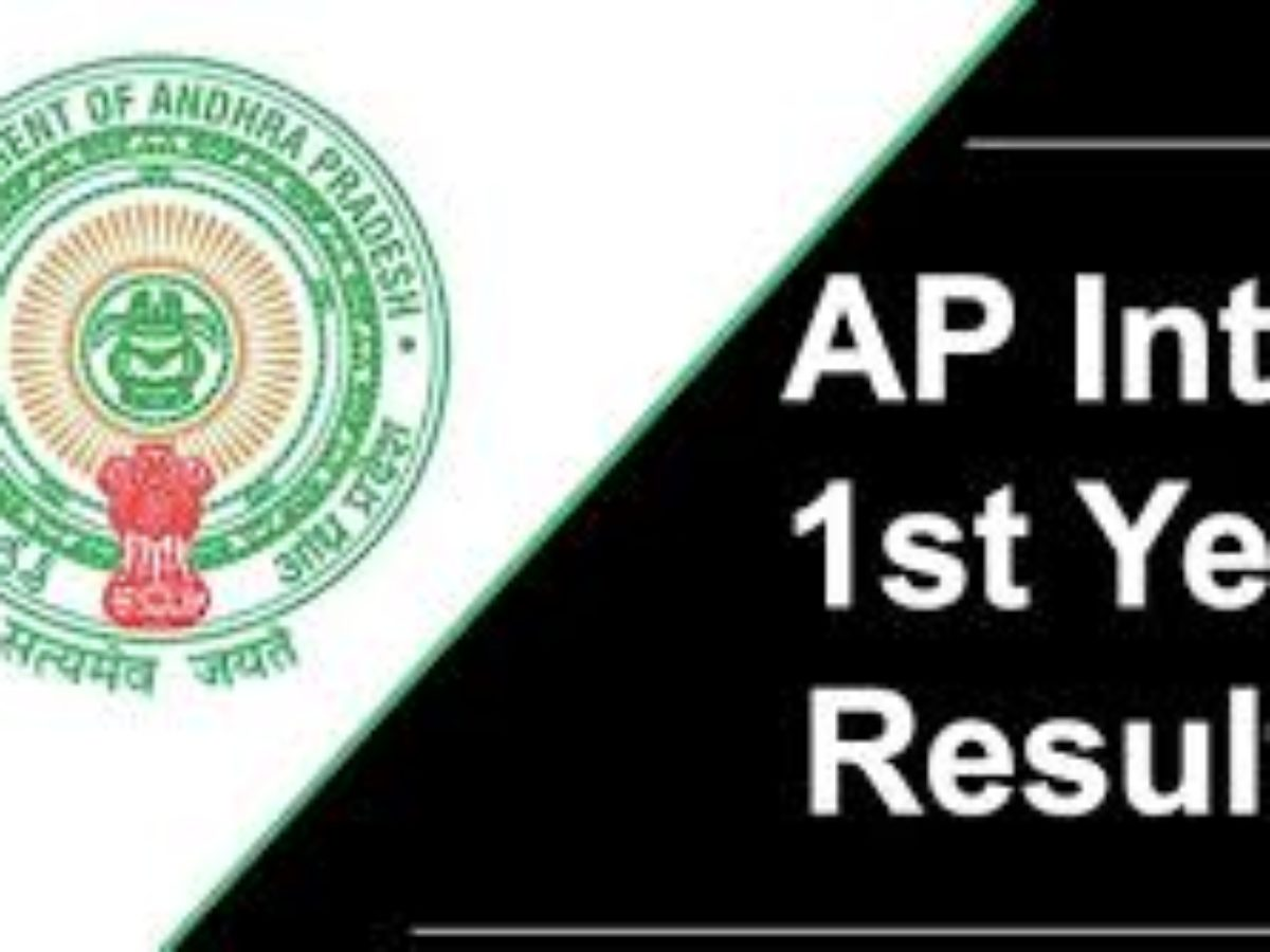 inter 1st year results 2019 ts date and time