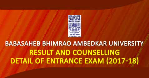 BBAU 1st 2nd 3rd Round Counseling Dates 2019