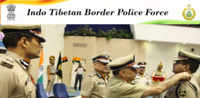 ITBP HC Min Skill Typing Test Result Date 2018-19