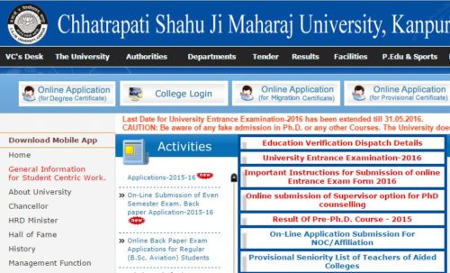 CSJM Result 2019 -Kanpur University Ba Bsc MA M.com 1st 2nd 3rd Year