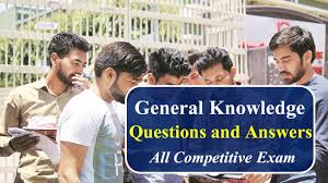 gk question search in HINDI