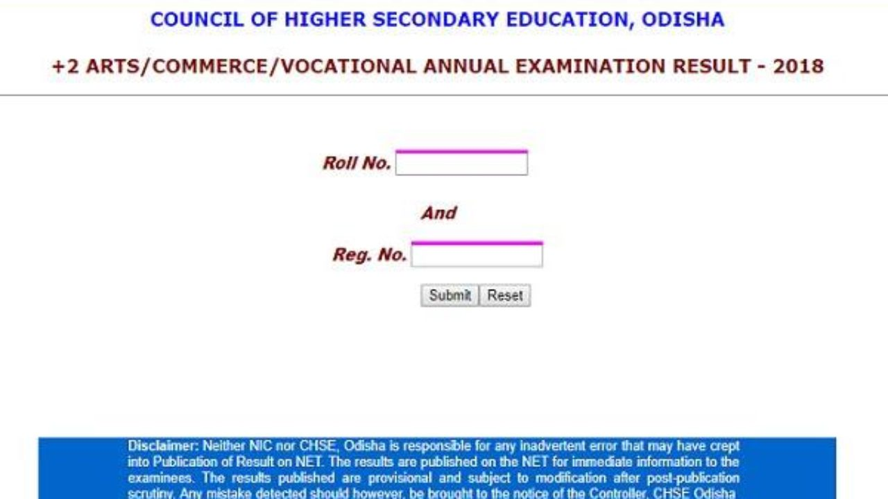 Odisha CHSE 12th Results 2019 – CHSE XII/12th Arts Result