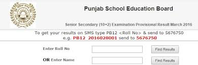 check Punjab 10th ,12th Matric Result 2019