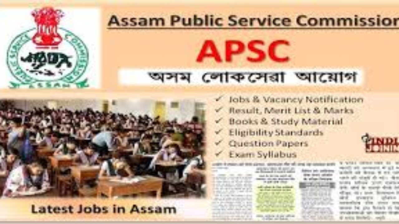 APSC Junior Information, Public Relation Officer Answer Key
