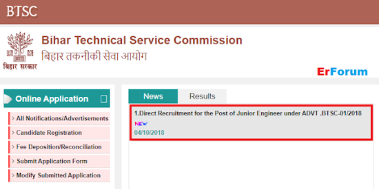 BTSC Junior Engineer Result 2019