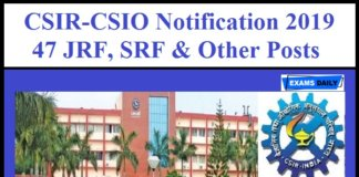 CSIO) result date Check CSIO Senior Steno Cut Off Marks & Merit List