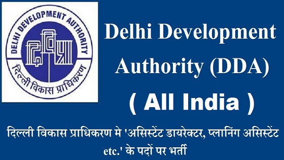 DDA Planning Assistant Result 2019 DDA Surveyor Cut Off Marks