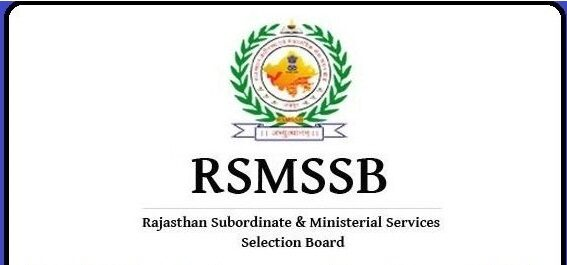 Rajasthan 31000 3rd Grade Teacher Recruitment Apply Online