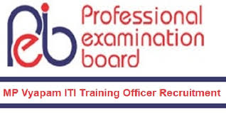 MP Vyapam ITI Training Officer Result 2019