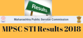 MPSC Sales Tax Inspector Result 2019