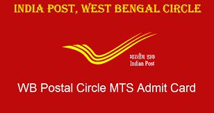 West Bengal Postal Circle Hall Ticket 2019