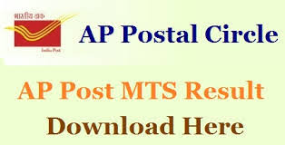 AP Postal Circle GDS MTS Answer Key 2019 –