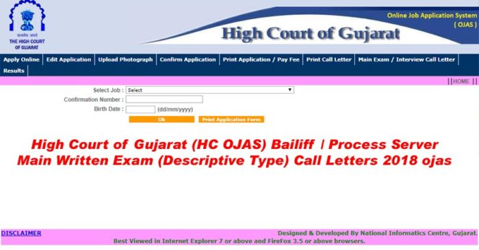 Gujarat HC Bailiff Result 2019 Gujarat High Court Bailiff Cut Off Marks