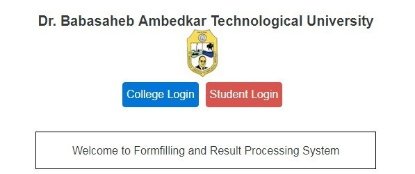 DBATU 2nd Year Result 2019 -यहां देखें B.Tech M.Tech Diploma Second Year