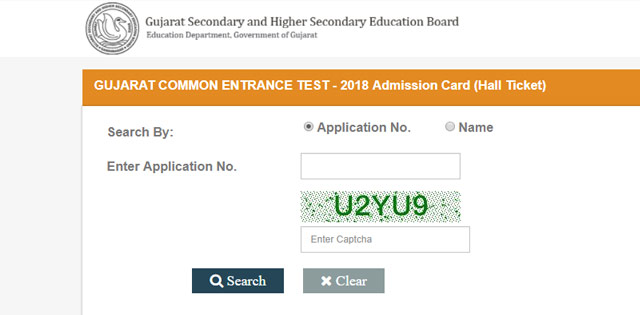GUJCET Admit Card 2019 -Download Gujarat CET Hall Ticket ,Exam Date
