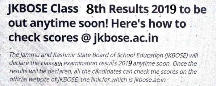 Jammu 8th Class Result 2019 -घोषित Name Wise JKBOSE