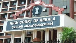 Kerala Judicial Service Result 2019 -[Available] Munsiff Magistrate Cut Off
