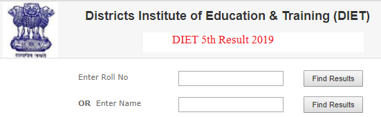 Rajasthan 5th Class Result 2019 date