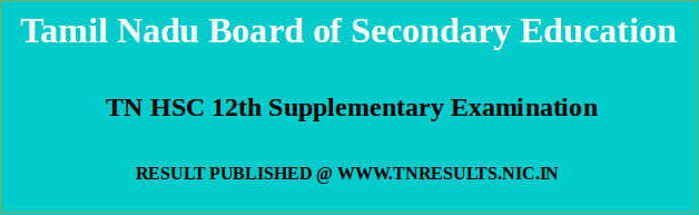 TN 12th -11th Supply Exam Time table 2019
