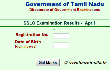 TN SSLC or 10th results 2019 name wise