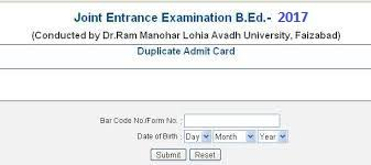 UP BEd Admit Card 2019-Check UP JEE B.Ed Entrance Exam Date