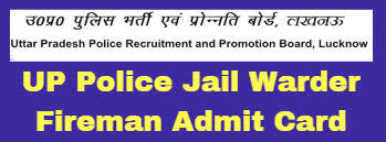 UP Police Jail Warden Admit Card