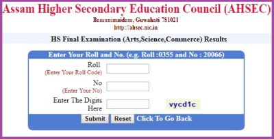 AHSEC Revaluation Results 2019 -Assam HS Rechecking Result MIL & English