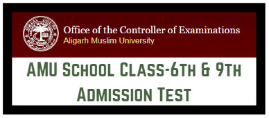 AMU 1st 6th 9th Class Admission Result 2020