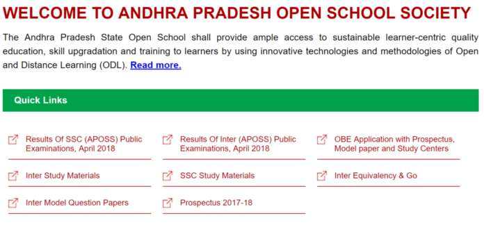 APOSS Class 10th SSC Examination results 2019