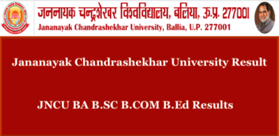 Ballia University Results 2019 -JNCU Bsc 1st & 2nd Year Result