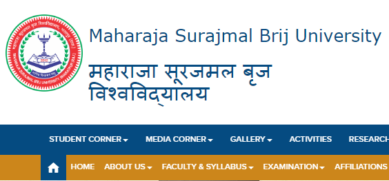 Brij University BA 1st Year Result