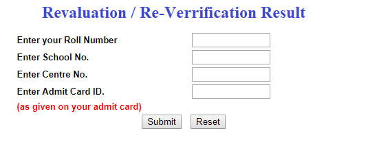 CBSE 12th Revaluation/ Re- Verification 2019 Result