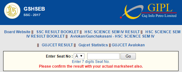 GSEB 10th Results 2019 Out , Check Gujarat Xth SSC Name Wise Result