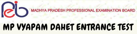 MP Vyapam DAHET Admit Card 2019