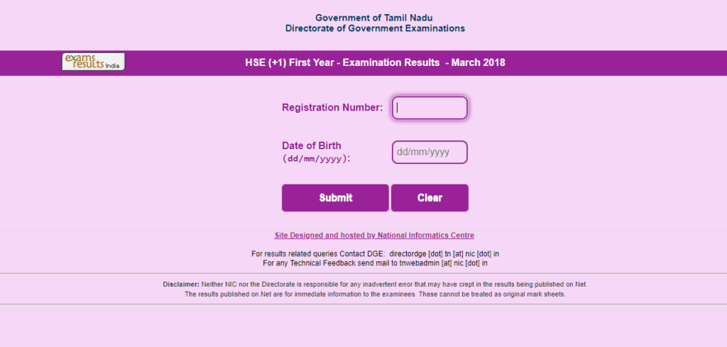 TN 11th Results 2019 name wise