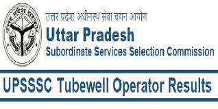 UPSSSCtubewell operator Result 2019