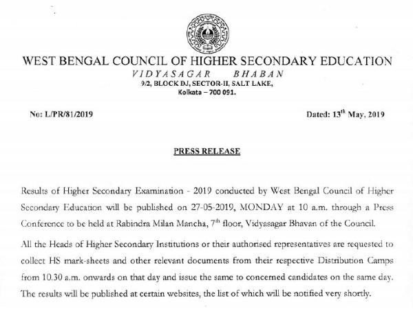 WBCHSE Higher Secondary Result 2019 DATES LATEST NEWS
