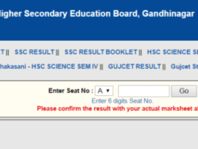GSEB 12th HSC Results 2020 -Gujarat Board XII General Result