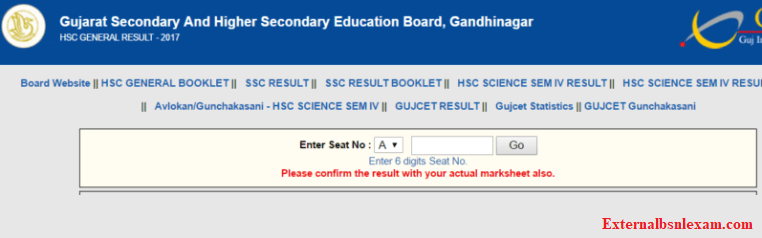 GSEB 12th HSC Results 2020