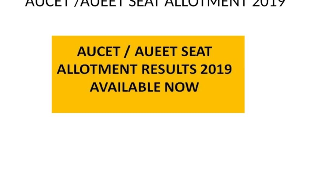 Andhra University AUCET Phase 1 Seat Allotment List 2019