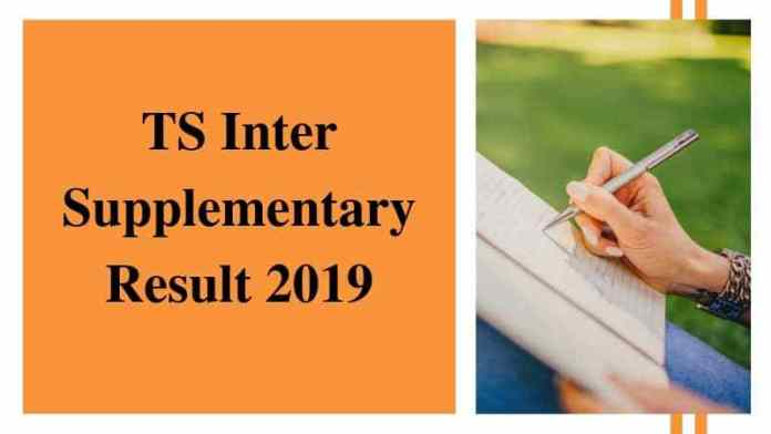 TS Inter Supply Results 2019 Date