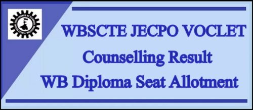 JEXPO 1st Phase Counselling 2019 Date
