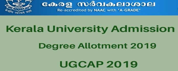 Kerala University UG Second Allotment Results 2019