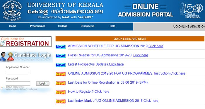 Kerala University PG First Allotment 2019 Results
