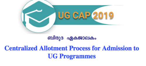 MG University 1st Allotment Results