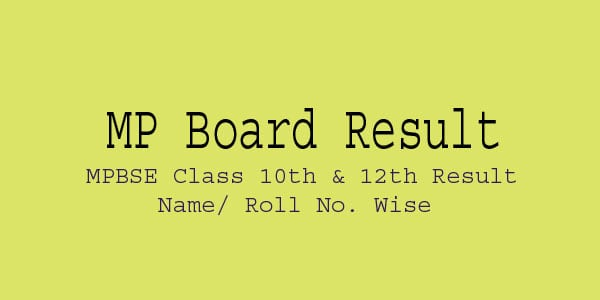 MP Board 10th 12th Supplementary Results 2019