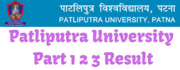 PPU Result 2019 Ist 2nd 3rd Year BSC BA BCOM MA :Patliputra University