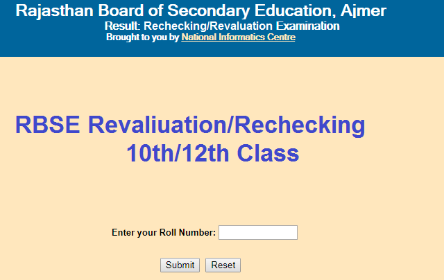 Punjab Board 12th 10th Rechecking Result 2019