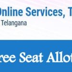 TS DOST Seat Allotment 2019, Check Telangana DOST Degree 2nd phase selectIon list