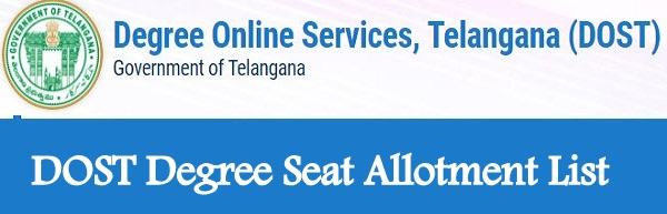 TS DOST Degree 2nd Seat Allotment 2019